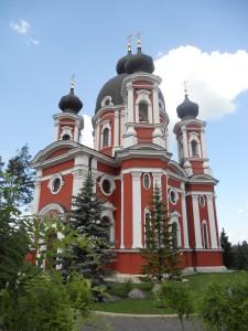 Manastirea Curchi